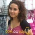أنا خديجة من قطر 29 سنة عازب(ة) و أبحث عن رجال ل الزواج