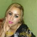 أنا جنان من الجزائر 26 سنة عازب(ة) و أبحث عن رجال ل التعارف