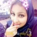 أنا فايزة من تونس 26 سنة عازب(ة) و أبحث عن رجال ل التعارف