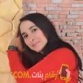 أنا أروى من البحرين 28 سنة عازب(ة) و أبحث عن رجال ل الزواج