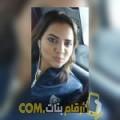 أنا سلطانة من قطر 27 سنة عازب(ة) و أبحث عن رجال ل التعارف