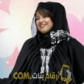 أنا زوبيدة من اليمن 32 سنة مطلق(ة) و أبحث عن رجال ل الزواج