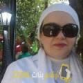 أنا نرجس من البحرين 56 سنة مطلق(ة) و أبحث عن رجال ل الزواج