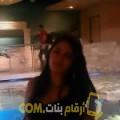 أنا نورة من الجزائر 31 سنة عازب(ة) و أبحث عن رجال ل المتعة