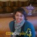أنا نصيرة من سوريا 32 سنة مطلق(ة) و أبحث عن رجال ل الحب