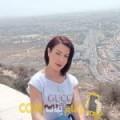 أنا ريم من عمان 26 سنة عازب(ة) و أبحث عن رجال ل التعارف
