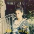 أنا سيلة من عمان 22 سنة عازب(ة) و أبحث عن رجال ل الصداقة