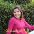 أنا حسناء من البحرين 27 سنة عازب(ة) و أبحث عن رجال ل الحب