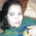 أنا وردة من البحرين 30 سنة عازب(ة) و أبحث عن رجال ل التعارف