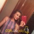 أنا منى من الأردن 26 سنة عازب(ة) و أبحث عن رجال ل الصداقة