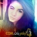 أنا ليالي من الكويت 38 سنة مطلق(ة) و أبحث عن رجال ل الحب
