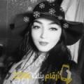 أنا مجدولين من الكويت 27 سنة عازب(ة) و أبحث عن رجال ل الصداقة