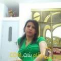 أنا روان من فلسطين 28 سنة عازب(ة) و أبحث عن رجال ل التعارف