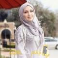 أنا مليكة من تونس 24 سنة عازب(ة) و أبحث عن رجال ل التعارف