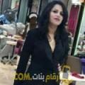 أنا سيلينة من قطر 38 سنة مطلق(ة) و أبحث عن رجال ل الحب