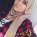 أنا ريمة من العراق 23 سنة عازب(ة) و أبحث عن رجال ل الحب