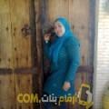 أنا آنسة من ليبيا 32 سنة مطلق(ة) و أبحث عن رجال ل الدردشة