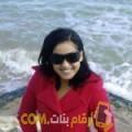 أنا ريهام من قطر 40 سنة مطلق(ة) و أبحث عن رجال ل التعارف
