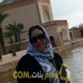 أنا شريفة من الأردن 50 سنة مطلق(ة) و أبحث عن رجال ل الحب