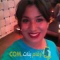 أنا لميتة من فلسطين 22 سنة عازب(ة) و أبحث عن رجال ل المتعة