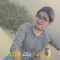 أنا نيلي من ليبيا 24 سنة عازب(ة) و أبحث عن رجال ل الزواج