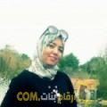أنا نورس من اليمن 27 سنة عازب(ة) و أبحث عن رجال ل الصداقة