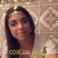 أنا نصيرة من السعودية 40 سنة مطلق(ة) و أبحث عن رجال ل الدردشة