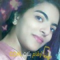 أنا منار من الكويت 28 سنة عازب(ة) و أبحث عن رجال ل المتعة