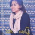 أنا دانية من فلسطين 26 سنة عازب(ة) و أبحث عن رجال ل الصداقة