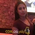 أنا سونة من الكويت 22 سنة عازب(ة) و أبحث عن رجال ل التعارف