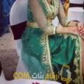أنا سعيدة من الجزائر 30 سنة عازب(ة) و أبحث عن رجال ل التعارف
