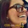 أنا سهام من المغرب 32 سنة مطلق(ة) و أبحث عن رجال ل الزواج