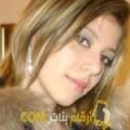 أنا رانية من الأردن 25 سنة عازب(ة) و أبحث عن رجال ل الصداقة