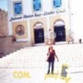 أنا مريم من المغرب 53 سنة مطلق(ة) و أبحث عن رجال ل التعارف