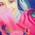 أنا أسماء من عمان 34 سنة مطلق(ة) و أبحث عن رجال ل التعارف