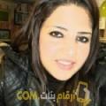 أنا رانية من الإمارات 29 سنة عازب(ة) و أبحث عن رجال ل الزواج