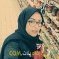 أنا محبوبة من سوريا 24 سنة عازب(ة) و أبحث عن رجال ل الحب