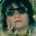 أنا نيات من لبنان 89 سنة مطلق(ة) و أبحث عن رجال ل الحب