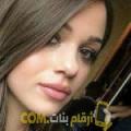 أنا جميلة من الإمارات 33 سنة مطلق(ة) و أبحث عن رجال ل الحب