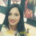 أنا دانة من قطر 21 سنة عازب(ة) و أبحث عن رجال ل الحب