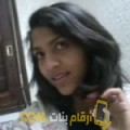 أنا عزلان من مصر 22 سنة عازب(ة) و أبحث عن رجال ل الصداقة