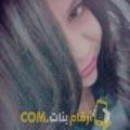 أنا رهف من الجزائر 22 سنة عازب(ة) و أبحث عن رجال ل الزواج