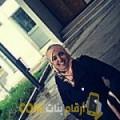 أنا مريم من العراق 26 سنة عازب(ة) و أبحث عن رجال ل الصداقة