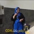 أنا زينة من تونس 32 سنة عازب(ة) و أبحث عن رجال ل الزواج
