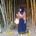 أنا نجمة من تونس 24 سنة عازب(ة) و أبحث عن رجال ل المتعة