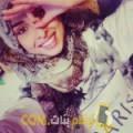 أنا هيام من الكويت 25 سنة عازب(ة) و أبحث عن رجال ل الحب