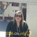 أنا شامة من مصر 50 سنة مطلق(ة) و أبحث عن رجال ل الدردشة