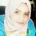 أنا نور من عمان 26 سنة عازب(ة) و أبحث عن رجال ل الحب