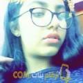 أنا ياسمينة من قطر 20 سنة عازب(ة) و أبحث عن رجال ل التعارف