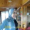 أنا سوسن من لبنان 26 سنة عازب(ة) و أبحث عن رجال ل الصداقة